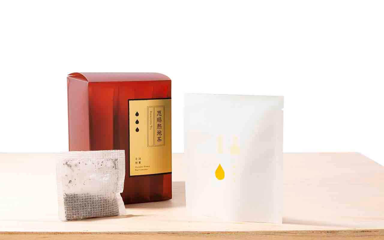 恩賜熟地茶|養生茶包-古法九蒸九曬(10包/盒)