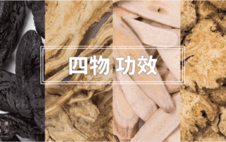 the-benefits-of-chinese-herbs