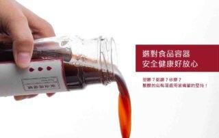 plum-syrup