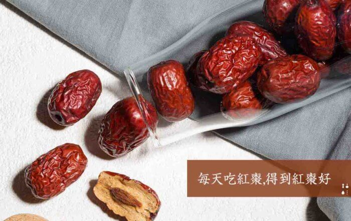 eat-red-date-everyday