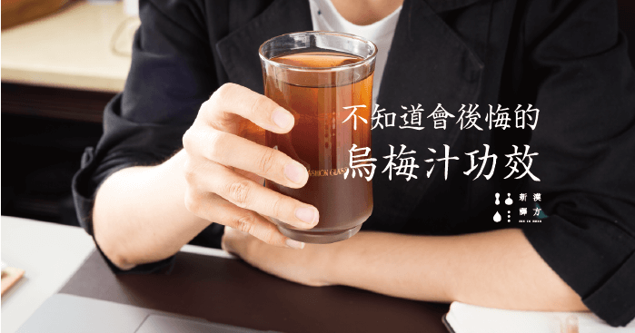 the-benefits-of-plum-syrup